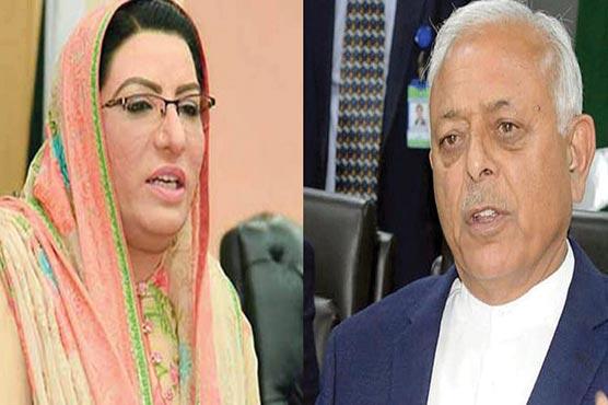 IHC retracts contempt notices against Dr Firdous, Ghulam Sarwar
