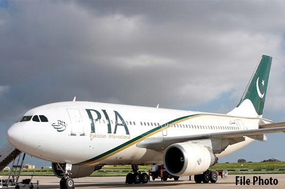 PIA Boeing 777 aircraft makes emergency landing at Karachi airport