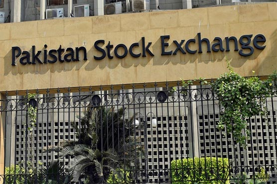 KSE-100 index crosses 39,000 points to 9-month high