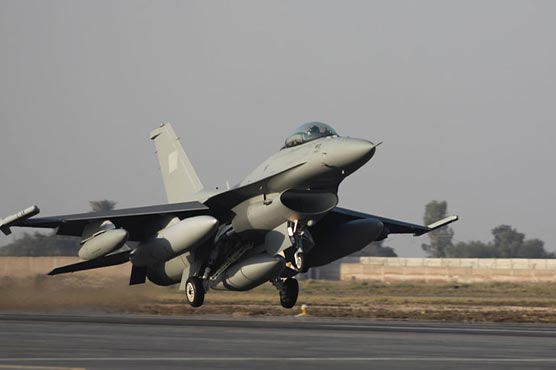 PAF conducts command level operation exercise