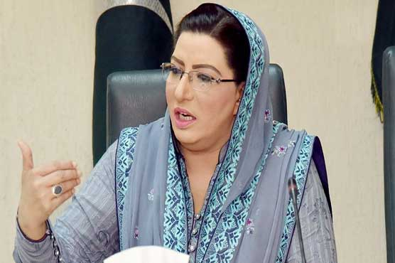 Govt will provide Rs500,000 each to heirs of those killed in earthquake: Firdous