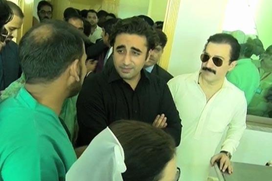 Bilawal Bhutto visits earthquake-hit Mirpur, meets victims