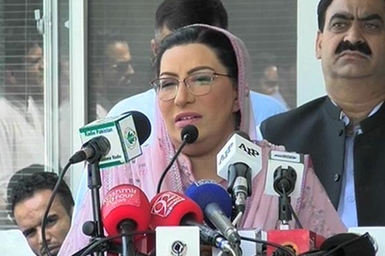 No amount can compensate loss of precious lives in earthquake: Dr Firdous