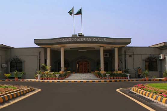 ECP members' appointment case: IHC directs concerned parties to respond