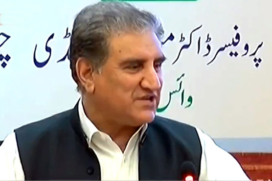 Peace in Afghanistan to unfold investment, job opportunities for youths: Qureshi