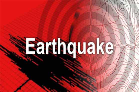 Earthquake of 3.1 magnitude jolts Zohb, adjoining areas