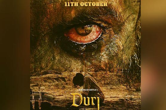 Shamoon Abbasi requests censor board to lift ban on his movie 'Durj'