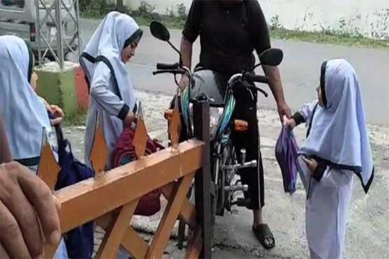 Normalcy returns as schools reopen in earthquake-hit Mirpur
