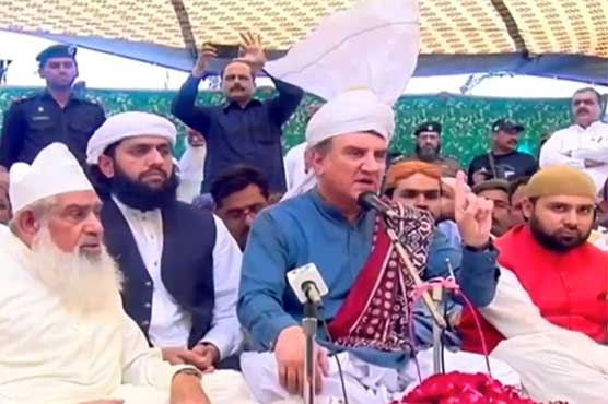 People in IoK have been denied right to go to mosques: FM Qureshi