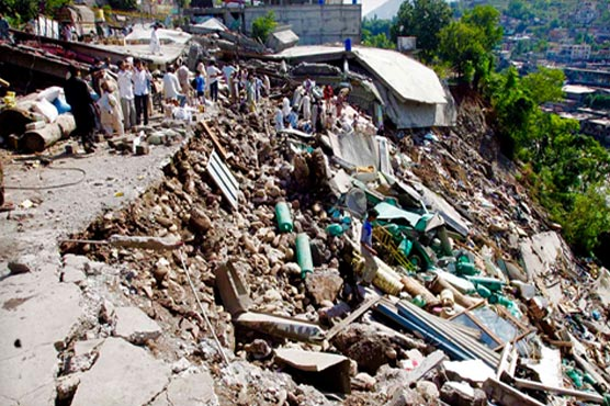 Nation remembers victims of October 8 earthquake on 14th anniversary