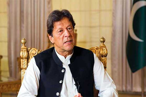 PM vows to provide assistance for rehabilitation of Oct 8 earthquake affectees