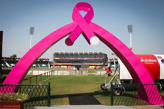 Image result for gaddafi stadium lahore pakistan turns pink