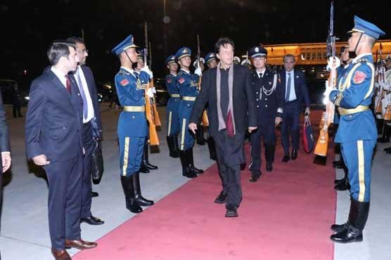 وزیراعظم عمران خان کا کامیاب دورہ چین مکمل، وطن واپس روانہ