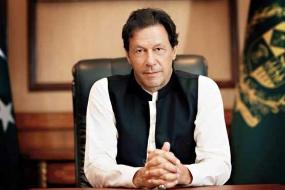 PM Imran will visit Lahore next week