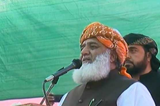 No hope of change in country's economic condition in next two years: Fazlur Rehman