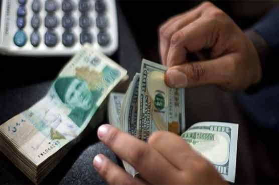 Rupee appreciates by 8 paisa against dollar in interbank market