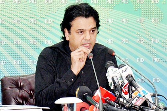 Nation stands with Imran Khan's stance on Islamophobia: Usman Dar