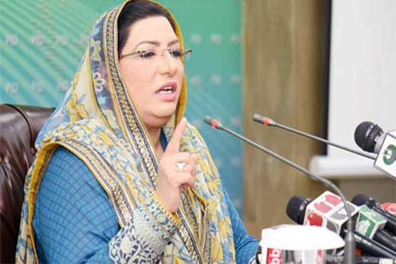 Firdous says Azadi March is for freedom of thieves, not for Kashmir