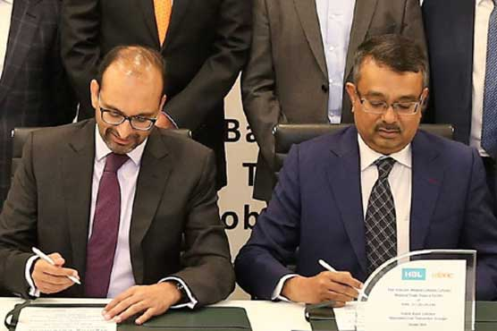 HBL and Ufone sign CNY/RMB Trade Finance Facility Agreement