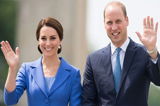 British royal couple in Pakistan for 5-day visit