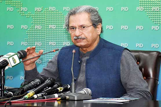 Govt makes every effort to provide quality education in ICT school: Shafqat