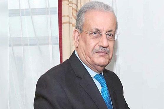 Raza Rabbani elected Inter-Parliamentary Union member unopposed
