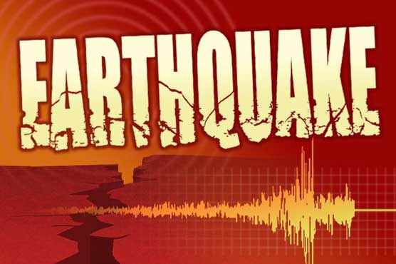 Earthquake of 5.8 magnitude jolts parts of country