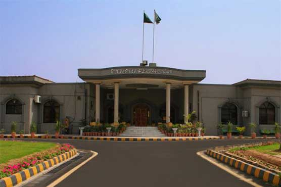 ECP members case: IHC directs parliament to resolve persisting deadlock