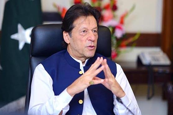 Defusing Gulf crisis: PM Imran to leave for Saudi Arabia on Oct 15