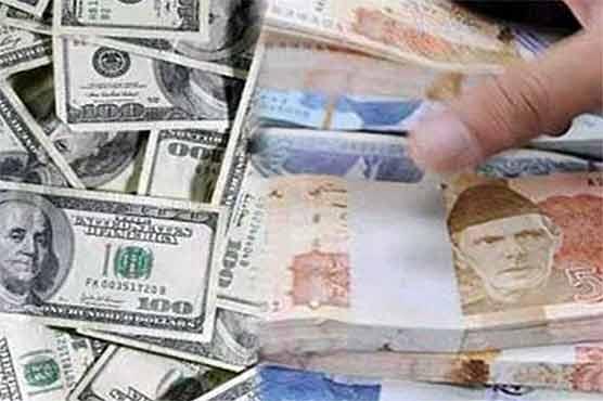 Rupee appreciates by 10 paisa against dollar in open market