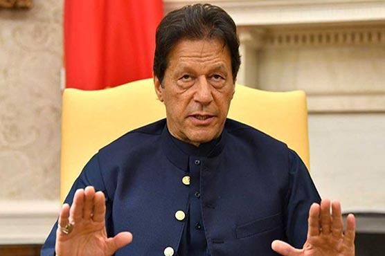 PM Imran to depart for Riyadh today for mediating Iran-Saudi dispute