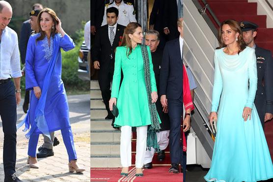 Kate Middleton dons Pakistani attires on her royal visit