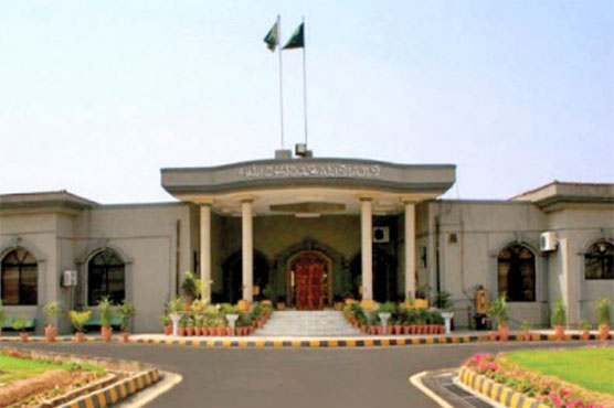 IHC disposes of petitions against JUI-F's Azadi March