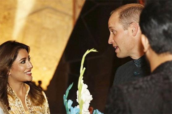 William and Kate meet school children in Pakistan