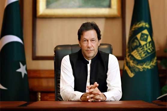 PM Imran to launch 'Kamyab Jawan Programme' today