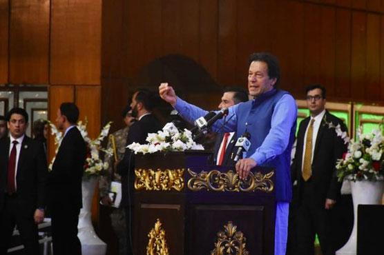 PM Imran launches Kamyab Jawan Programme