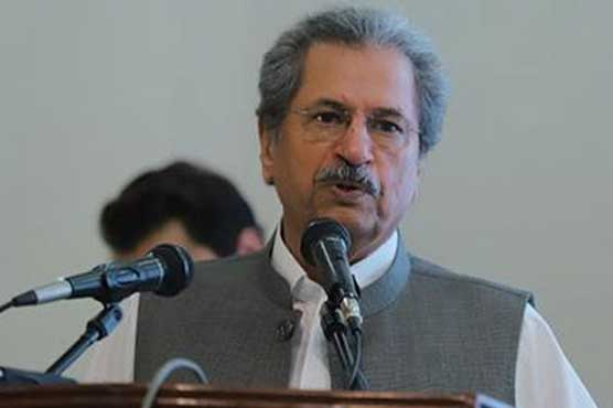 PC-I worth Rs800m finalized to ensure missing facilities at ICT educational institutions: Shafqat