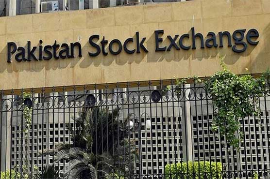 A weekly review: PSX shed 605 points; rupee recovered slightly against dollar