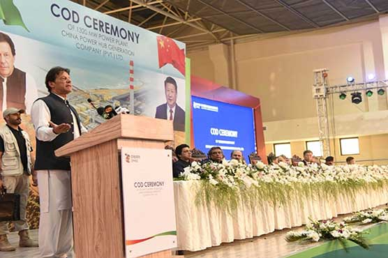 PM Imran inaugurates coal-fired Hub Power Station