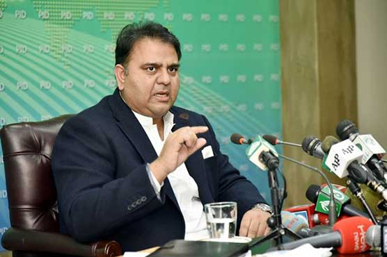 High Powered Commission to be set up in Pakistan with support of China: Fawad Chaudhry