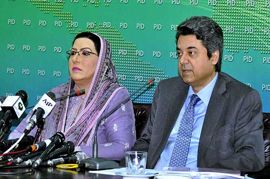 Corruption is a poison that ruined institutions: Dr Firdous