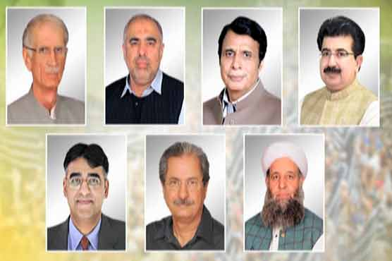 Govt committee rejects Rehbar Committee's demand of PM's resignation