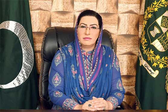 Dr Firdous demands Indian army chief's apology over false claims against Pakistan
