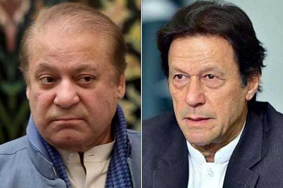 PM directs to provide best medical facilities to Nawaz Sharif