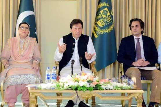 دھرنے پر مستعفی نہیں ہوں گا، عمران خان کا دو ٹوک اعلان