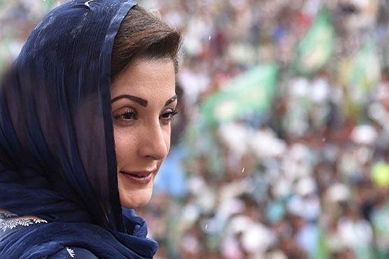 Maryam Nawaz shifted to Kot Lakhpat Jail