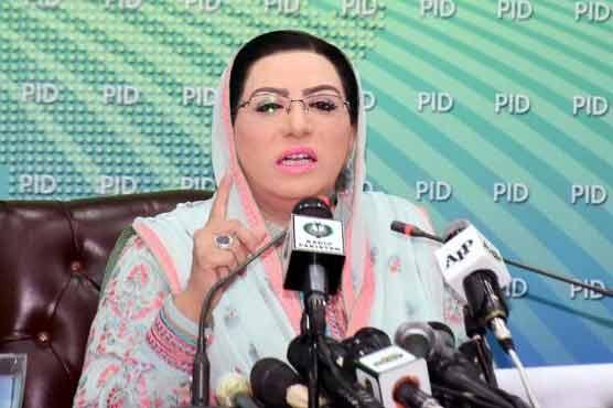 Court to decide on Nawaz Sharif's bail plea on health grounds: Firdous