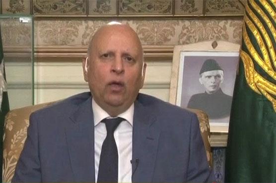 Govt provides best medical facilities to Nawaz: Governor Punjab
