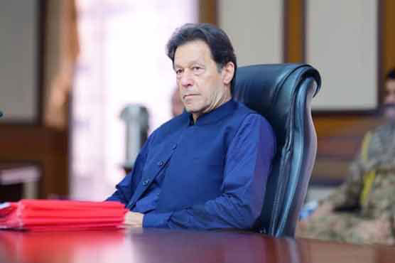 Can't allow Azadi March participants to reach D-Chowk in light of court decisions: PM Imran