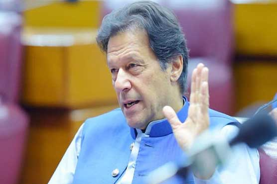 Economic team to brief PM Khan about progress on FATF's recommendations